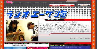 radio091014.jpg
